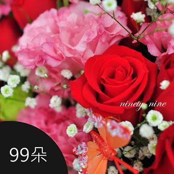 99朵,花束,浪漫,求婚