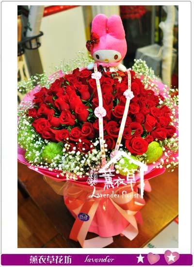 99朵玫瑰~求婚  106022411