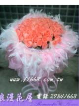2-39粉玫瑰99