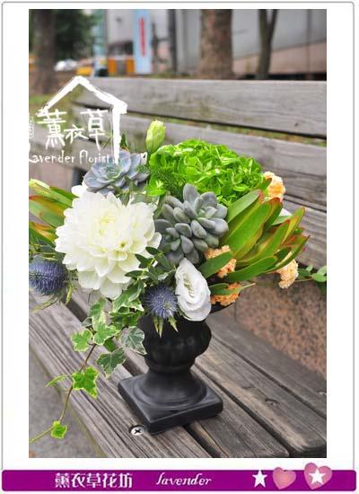 盆花設計 106032124
