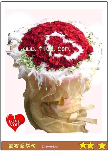 紅玫瑰.99朵G617