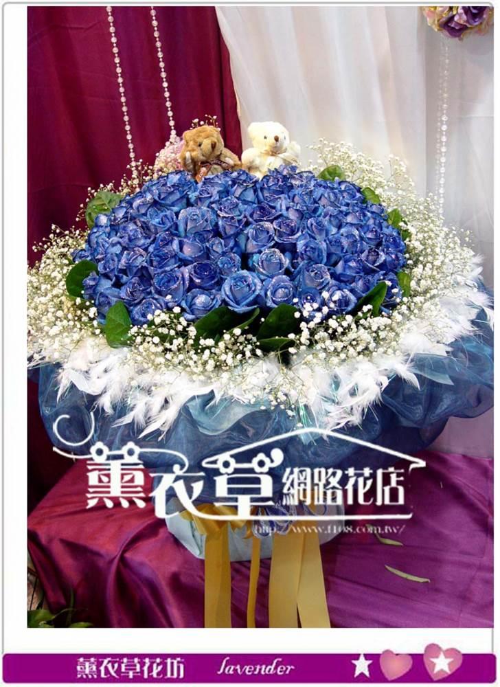 特級藍玫瑰G509