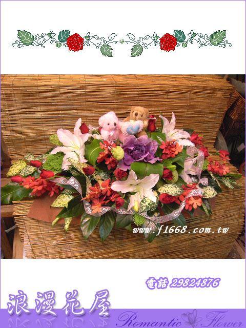 F19精緻盆花