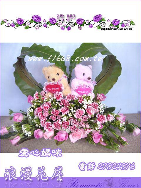 5-34心型盆花