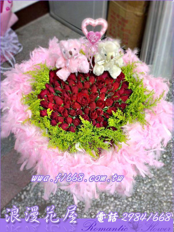 2-15紅玫瑰99朵