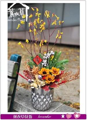 乾燥花設計~106011201