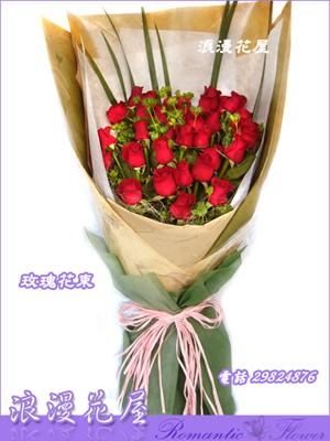 紅玫瑰花束 A88