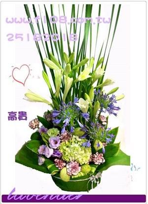 精緻盆花F91