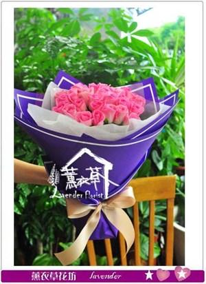 紫天皇玫瑰 33朵 106081203