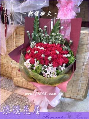 熱情如火花束(20朵紅玫瑰) A15