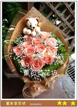 台灣高山大朵玫瑰~<BR>情人節限定款<BR>香檳11朵G961