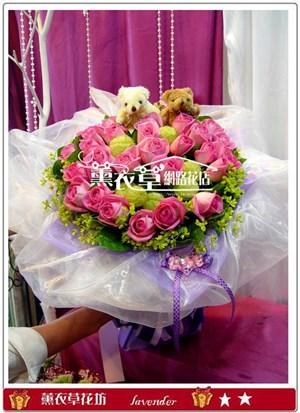 紫玫瑰33朵y32453