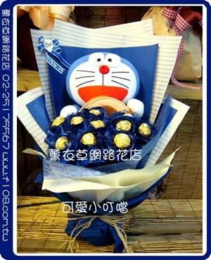小叮噹花束G1028