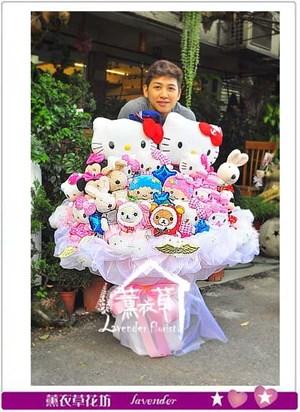 豪華玩偶設計106052015