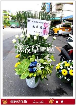 盆花設計一個y30927