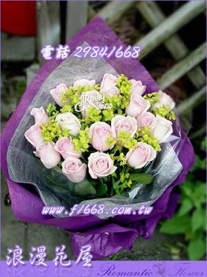 紫戀薰衣花束 A58
