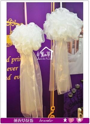 真珠紗花球b022907