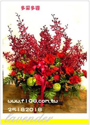 母親節盆花&香水F81