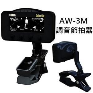 KORG AW-3 調音/節拍器(售完為止)