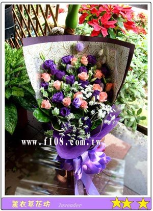 紫桔梗花束G803