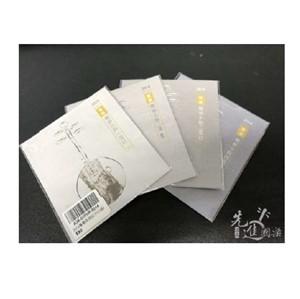 2014專業高音阮弦/北京製
