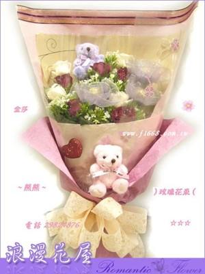 玫瑰~金莎花束 A80
