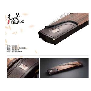 21弦古箏(秋分)