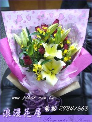 愛愛花束 A148