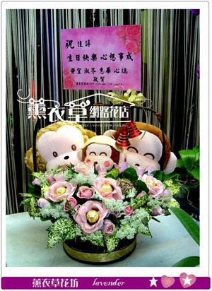 可愛盆花設計y3343