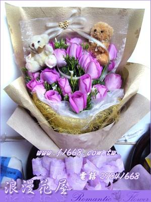 紫玫瑰花束 A169