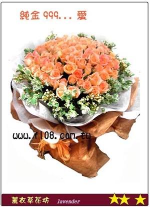 香檳玫瑰99朵G679