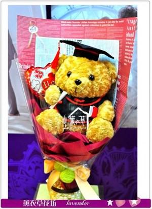 畢業熊熊y4633
