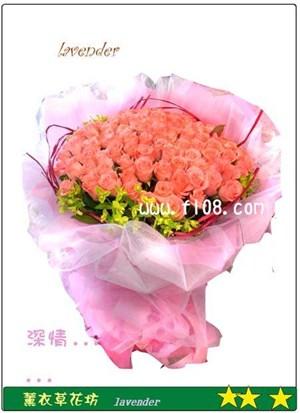 特級黛安娜玫瑰99朵G625