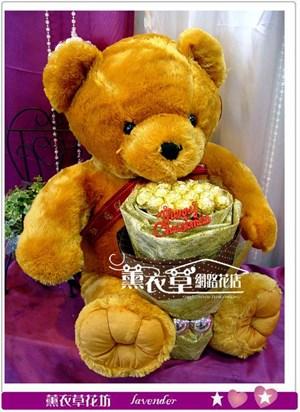 熊熊+20金莎y33415