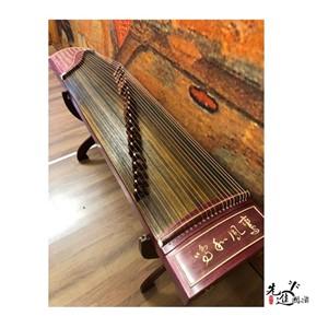上海花梨詩詞21弦箏(華黎)