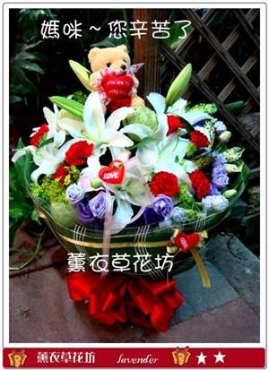 母親節花束G905