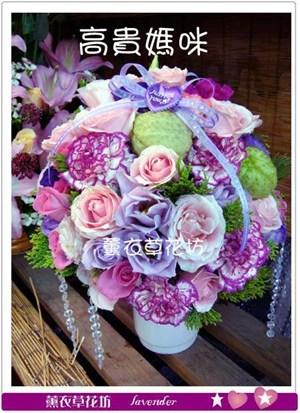 盆花設計F531
