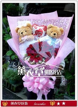 結婚熊熊y6579