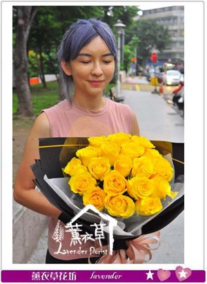 荷蘭進口~黃玫瑰 花束 106102602