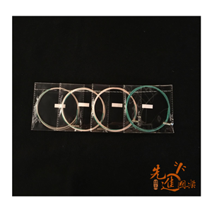 揚州古箏21弦(11-14號)(單弦)