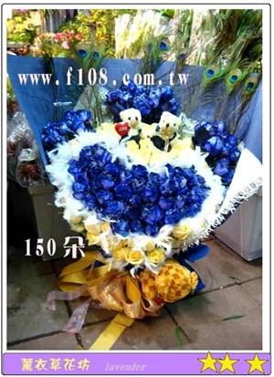 藍玫瑰花束G830