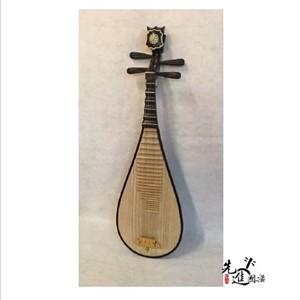 上海敦煌紅木琵琶