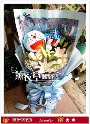 精緻花束y7987