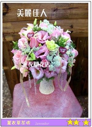 精緻盆花設計F188