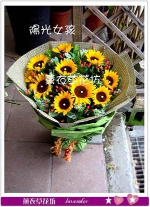 向日葵花束G937