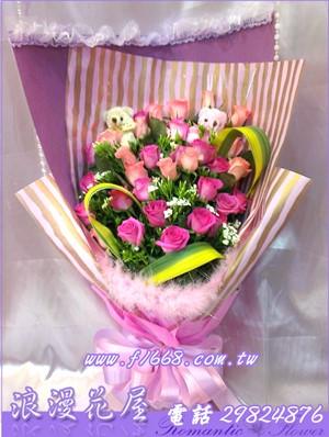 紫玫瑰花束 A39