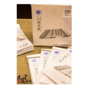 北京星海402整套揚琴弦(含26-30鋼弦)