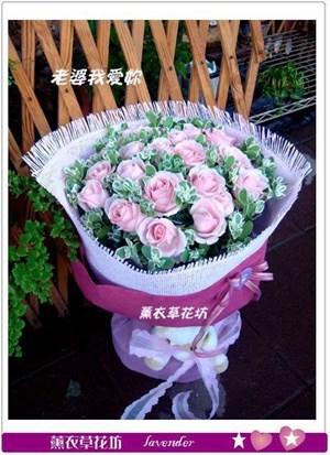 翡翠玫瑰花束G686