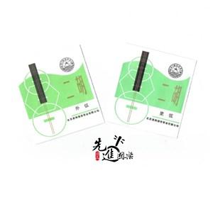 北京星海二胡(內)(外)弦