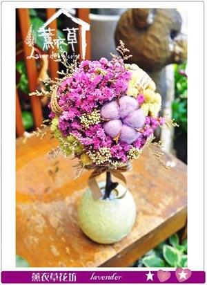 愛情乾燥花設計 106081612